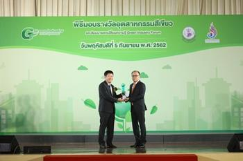 AEROFLEX received the awards and honor certificate for the Green Industry