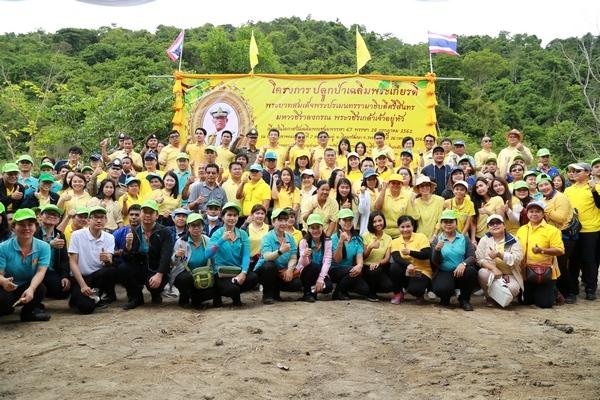 โครงการปลูกป่าเฉลิมพระเกียรติ เนื่องในวันเฉลิมพระชนมพรรษา /  The Forest Rehabilitation Project to commemorate His Majesty the King's Birthday