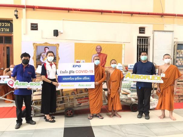 ถวายน้ำดื่ม สิ่งของอุปโภค-บริโภค ช่วยเหลือพระภิกษุ สามเณร / Contributing drinking water and consumer goods to help monks and novices