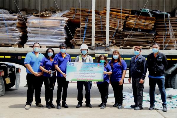 แอร์โรเฟลกซ์ร่วมใจ สู้ภัย COVID – 19 ร่วมโครงการบริจาคกล่องทำเตียงกระดาษ SCGP / AEROFLEX joins hands in the fight against COVID-19 by donating paper cartons to make SCGP Paper Field Hospital Beds