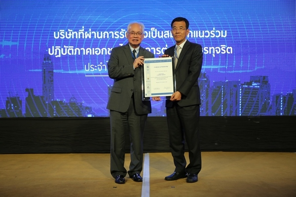 Aeroflex received honorary as certificate CAC member