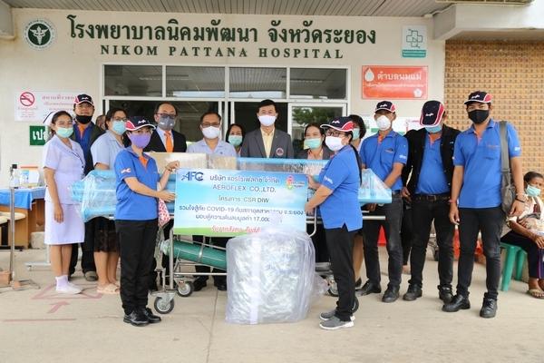 แอร์โรเฟลกซ์ร่วมกับสภาอุตสาหกรรม มอบตู้ความดันลบ / AEROFLEX joins the Federation of Thai Industries in Rayong Province to provide the negative pressure cabinet to NikhomPhatthana Hospital