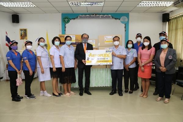 แอร์โรเฟลกซ์ มอบอุปกรณ์ทางการแพทย์ให้กับโรงพยาบาลนิคมพัฒนา / AEROFLEX joins to fight COVID-19 by providing medical equipment to NikomPhatthana Hospital