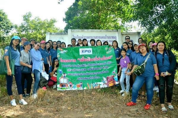 เพื่อน้องที่ห่างไกลปีที่ 7 / Project for children in the remote area for the 7th consecutive year