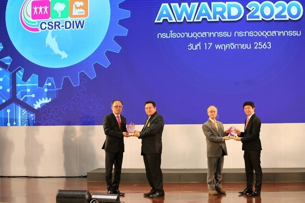 AEROFLEX received the awards and honorable certificate CSR-DIW Continuous Awards 2020