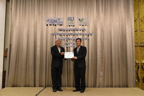 AEROFLEX received the honorable certificate of Environmental Label Type 3 (EPD) / แอร์โรเฟลกซ์ ได้รับมอบเกียรติบัตรรับรองฉลากสิ่งแวดล้อมประเภทที่ 3