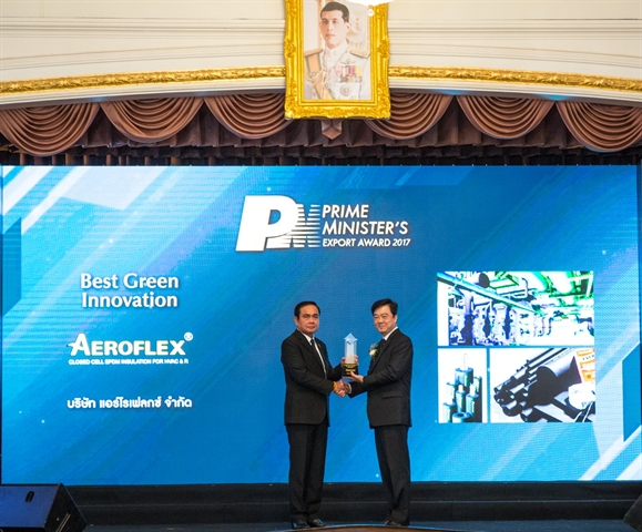 AEROFLEX CO.,LTD. was awarded with PM AWARD 2017  (Best Green Innovation)