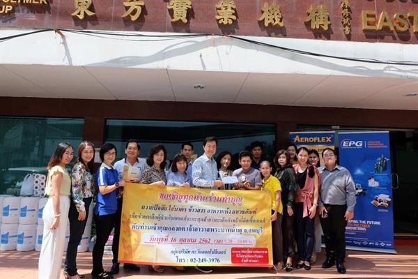 EPG และ Aeroflex ร่วมทำบุญช่วยเหลือผู้ป่วยให้กับวัดพระบาทน้ำพุ / EPG and Aeroflex donated Money and necessity for patient at Wat Phrabat Nam Phu, Lopburi