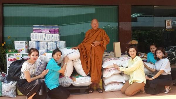 โครงการเมตตาธรรมค้ำจุนโลก วัดพระบาทน้ำพุ ปีที่ 7 / Project Sustaining the World by Kindness at Wat Phra Bat Namphu Year 7th